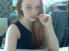 Adorable rouquine de 18 ans se doigte les fesses en webcam !